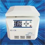 H2-12K台式高速毛细管专用