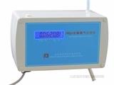 发酵尾气分析仪