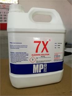 MP BIO实验室各类洗涤剂-现货促销