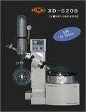 上海贤德旋转蒸发器XD-5205(原RE-5205)旋转蒸发仪【5升水浴】