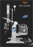 上海贤德旋转蒸发器XD-5220A(原RE-5220A)旋转蒸发仪【20升水浴】