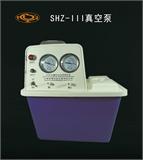 上海贤德循环水真空泵SHZ-III【厂家直销】