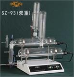 上海贤德自动双重纯水蒸馏器SZ-93【厂家直销】
