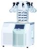 实验室系列冷冻干燥机