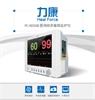 力康家用多参数监护仪PC-9000B