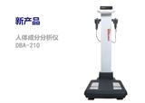 人体成分分析仪DBA-210