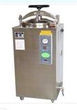 全自动立式高压蒸汽灭菌器-外排式