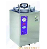 供应立式压力蒸汽灭菌器