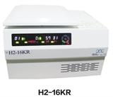 可成高速低温离心机H2-16KR