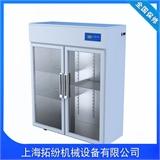 超低温小冰箱