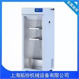 层析实验冷柜价格