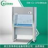 SW-CJ-1FD单人单面(医用)净化工作台(垂直送风)
