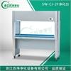 SW-CJ-2F双人双面(医用)净化工作台(垂直送风)