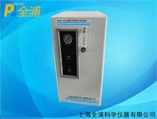 液质专用氮气发生器厂家