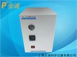 QPAL-1000零级空气发生器