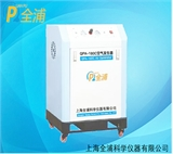 QPA-180C空气发生器