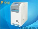 QP-5H智能氢气发生器