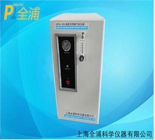 QPN-30L氮气发生器(液质专用)