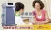 韩国赞华新一代数字妇科利普刀