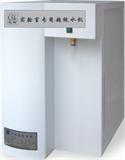 KL-RO经济型纯水机