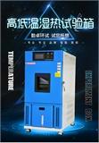 环境温度测试设备