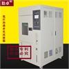氙灯加速老化实验箱塑胶耐气候试验箱厂家