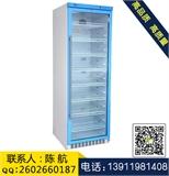 试剂冰箱FYL-YS-280L