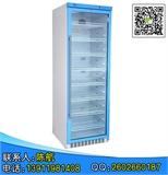 2-8度试剂冰箱