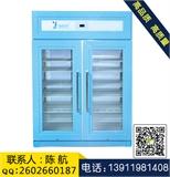 2-8度试剂冰箱新价格