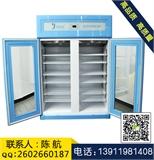医用2-8度冷藏箱用法
