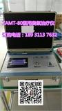 ZAMT-80型(便携式)医用臭氧治疗仪