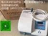 奥生台式离子束疼痛治疗仪,电火花治疗仪价格