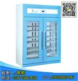 监测样品冷藏柜