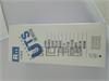 尿液试纸条 尿常规试纸 代替优利特尿液分析仪试纸条