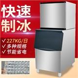 广州联客200公斤实验室制冰机多少钱一台