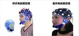 脑电图电极固定帽弹力网帽