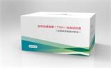 促甲状腺激素(TSH)检测试剂盒(化学发光免疫分析法)