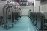 科尔顿水务医用中央分质供水系统