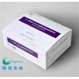 D-二聚体(D-Dimer)检测试剂盒