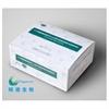 N-末端脑钠肽前体(NT-proBNP)检测试剂盒