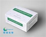 妊娠相关血浆蛋白A(PAPP-A)检测试剂盒
