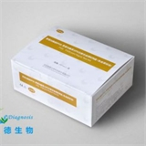 胃蛋白酶原I、II联合(PGI、PGII)检测试剂盒