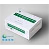 全程C-反应蛋白(hs-CRP+常规CRP)检测试剂盒