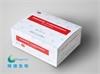 降钙素原PCT检测试剂盒