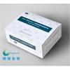 S100-β蛋白(S100-β)检测试剂盒