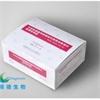 中性粒细胞明胶酶相关脂质运载蛋白(NGAL)检测试剂盒