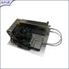 差分紫外光谱测气系统(DOAS系统)