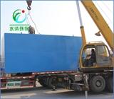 生活污水处理设备哪家好,选潍坊水清环保