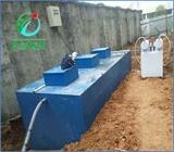 地埋式污水处理设备哪家好,选潍坊水清环保