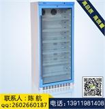 双锁菌种冰箱